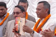 \'विश्व ब्रम्हाण्डपति श्री पशुपति नाथ\' सहित चार आध्यात्मिक पुस्तकहरुको बिमोचन