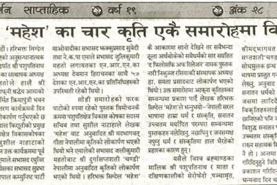 dibyadarshan-paper-cut
