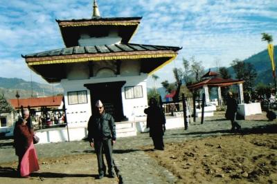 06-sigdel-baidhyanathdham